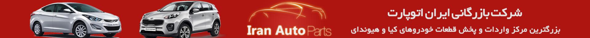 header_autoparts